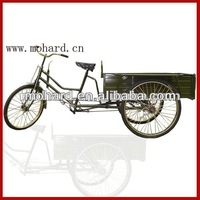 Mohard pick up tricycle MH-006