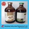 Oxytetracycline injection 5% 10% top veterinary pharmaceutical companies