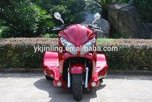 300cc three-wheel motorcycle with CVT
