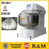 Blending Flour Mixer/Dough Kneading Mixer,RMJ Industrial Stirring Machine