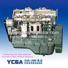 yuchai diesel engine forJAC,YUEJIN,FUTON,YUEJIN truck YC6A240-30 YC6A280-30 YC6A260-30