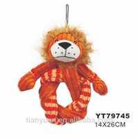 Plush dog toy/stuffed animal