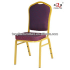 cheap stackable metal church chairs visitor chairs