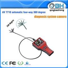 AV7710 excitation control camera