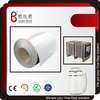 Speedbird color vcm pvc film laminated metal steel sheet