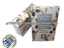 Natural Olive Oil soap with Organic Aloe vera extract & Chamomile essential oils -100g