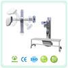 Digital Radiography X-ray machine DR system