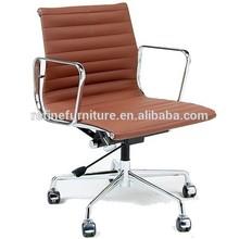 german office chair RF-S072U