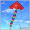 Rainbow delta kite Children kite DIY kite Funny kite