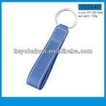 Keychain Leather Strap