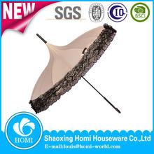 Chinese Merchandise Light Pink Outdoor Umbrella Rain