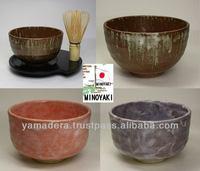 Japanese powdered green tea bowl K-110 made in Japan a cheap Macha green tea bowl tea ceremony bowl used well