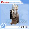 HSU-100K Best Price Automatic Sugar/Rice Packing Machine Granule Food Packing Machine