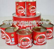 2013 tomato paste 70g