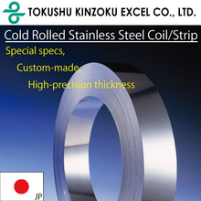 Stainless steel High precision thickness 0.010mm - 0.099mm , width 3.0 - 300mm Small quantity, short time delivery