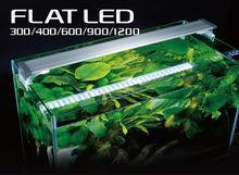 Smartly designedled light for fish tank by KOTOBUKI KOGEI for home decoration