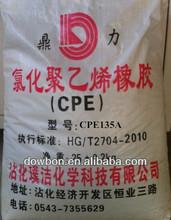 CPE chlorinated polyetheylene135a