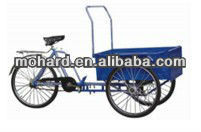 front loading cargo tricycle MH-011