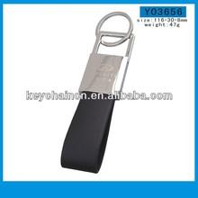 High quality PU leather and metal keychain