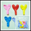 Heart shaped balloons party shop wholesale