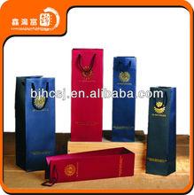 2015 custom printing wholesale paper wine bags