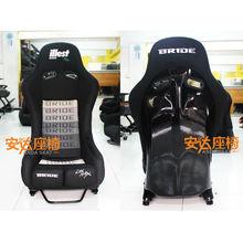 Racing Seats/BRIDE Racing Bucket Seat/FRP Seat MR illest