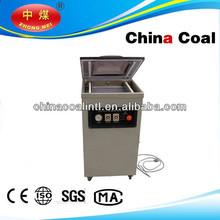 DZ-400/2SA Double Chamber Vacuum Packing Machine