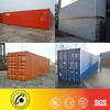 New or Used Shipping Container