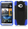 Best selling hybrid phone case for HTC, decorative cell phone cases for htc