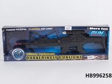 Black Color Electric Sound And Light Gun