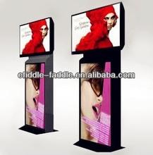 """55"""" Portrait and Landscape dual slides screen LCD Digital Signage Kiosk"""