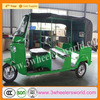 cng auto bike rickshaw/tuk tuk for sale
