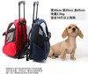 MOQ 50pcs The Cheapest High Quality Pet Carrier for Dog Pet Trolley Bag Pet Troller for Dogs for Nice Traveling