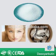 LGB hangzhou lingeba supply deoxyarbutin powder ingredient for skin lightening