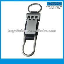 Leather Carabiner keychain