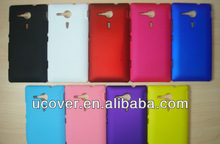 For sony xperia sp m35h c5302/c5303/c5306 plastic PC back case cover