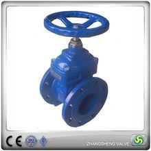 RF flange non-rising stem gate valve