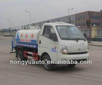 2000L mini water truck
