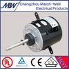 Small single-phrase fan ac blower motor