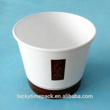 Kağıt yoğurt kase/kağıt bardak yoğurt/kağıt yoğurt kabı