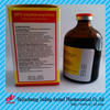 best quality iron dextran injection liquid for veterinary