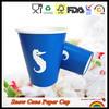 Food Grade Disposable Blue Snow Cone Paper Cup