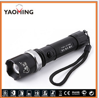 500lm Zoomable 7W CREE Q5 LED Rechargeable Flashlight Torch +18650 +Car Charger