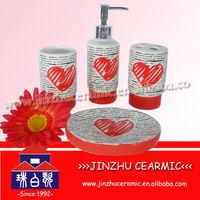 New product ceramic bathroom set hot sale bathroom accessories for washroom use
