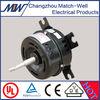 10W/12W/16W/20W small air conditioner ac fan motor