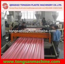 PVC roof sheet making machine/corrugated pvc plastic sheet extrusion plastic