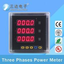 Intelligent Energy Meter , Smart Grid Power Meter / Meter Power Analyzer