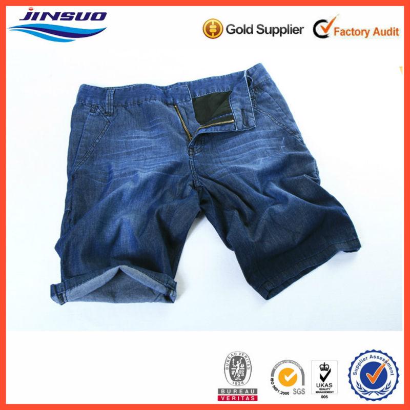 "Organic Denim Fabric 100% Cotton Color Light Blue 4 oz 59/61"" Wide"