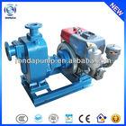 ZX horizontal self suck centrifugal sea water pump