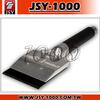 """JSY-904 4""""x12"""" Heavy Duty Chisel Type floor scraper"""